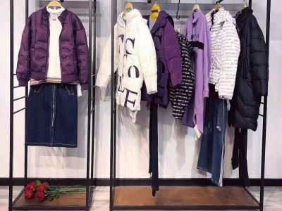 艺素国际品牌折扣女装厂家直销专柜正品低价跑量批发走份