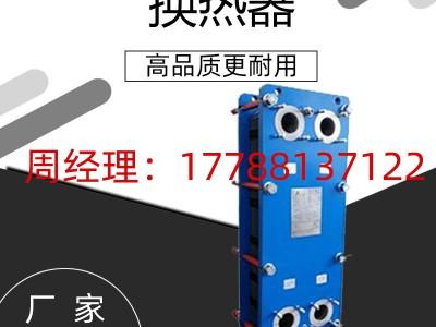 盾构机配件板式换热器GX-42X149 现货供应