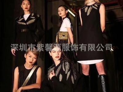 深圳时尚潮流品牌女装 时尚精品女装库存分份批发