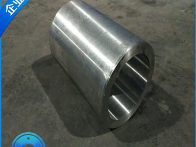 锻造缸筒锻件  永鑫生锻造加工厂 现货供应 厂家直销