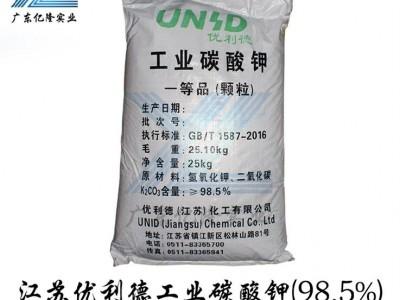 江苏优利德工业碳酸钾(98%)效果展示