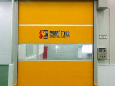 上海PVC软式快速门定做