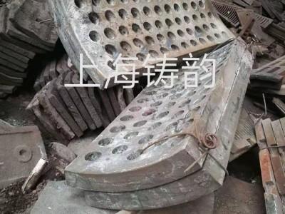 陕西省西安市蓝田县破碎机锤头上海铸韵厂家直销