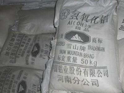 工业优质氢氧化铝干湿粉氢氧化铝细粉