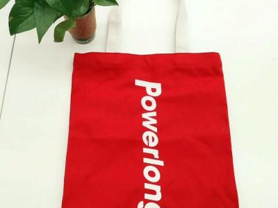 教训机构学校教育学生帆布宣传手提袋厂家订做 织耕堂布艺包装
