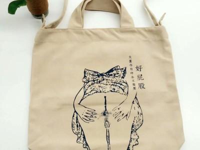 帆布袋定制政府宣传袋展会袋学校培训袋棉布袋订做购物袋米袋订做