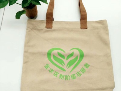 郑州织耕堂帆布袋厂家定做学校企业广告帆布手提袋礼品袋