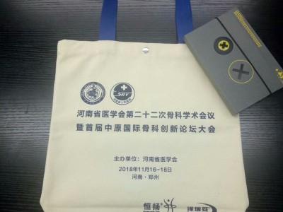 学校培训机构宣传帆布袋定做 创意广告棉布袋子定制 郑州帆布包