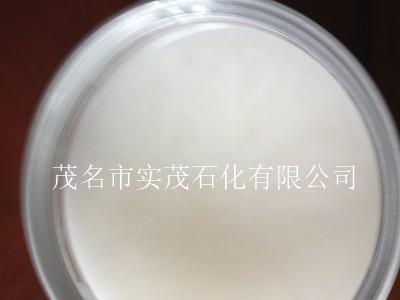实茂石化无氨天然乳胶胶水|鞋材胶水|水性粘胶剂