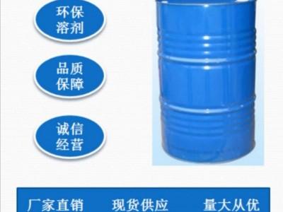 工业级32号白油 石材护理润滑无臭仪器树脂塑料颗粒防腐湿润剂