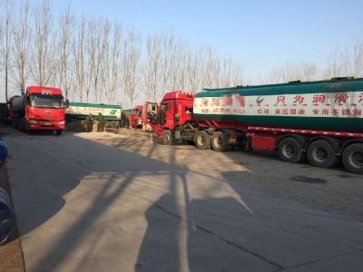 d30环保溶剂油厂家 140kg/桶