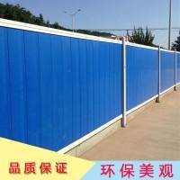 PVC围挡 工地施工护栏围蔽 全新环保循环拆装使用