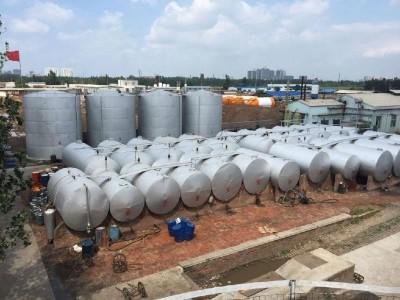 260号溶剂油公司规定免费油样测试 云南矿山专用