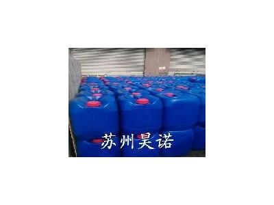 AB剂-AB剂在油漆废水的应用和使用方法