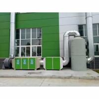 无锡量身定制废气处理喷漆房光氧催化全套设备