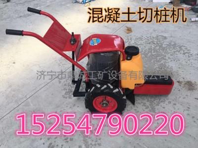 DCQZ-600电动切桩机厂家 混泥土桩头切割机价格