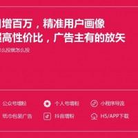 """微信公众号增粉难?一只青蟹""""流量商店""""帮你解决"""