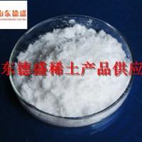 硝酸镱稀土 硝酸镱实验稀土