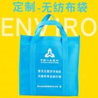 昆明手提袋定做 无纺布材质手提袋可以印广告
