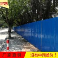 彩钢瓦工地围挡 蓝色铁皮施工护栏 厂家现货直供可循环利用