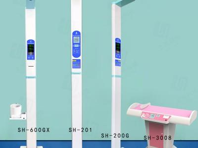 体检一体机 自助健康体检一体机 上禾科技 婴儿量床