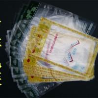 深圳广州东莞惠州佛山肇庆江门珠海顺德中山清远真空食品保鲜袋