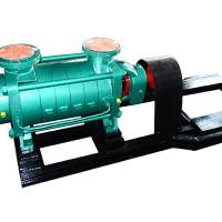 多级锅炉给水泵 湖南中大泵业出厂价 DG给水泵