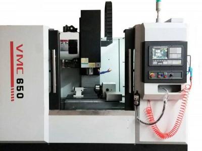 山东金雕数控厂家直销立式加工中心VMC650加工中心价格