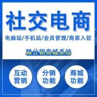 西安渭南汉中如何开发一款教育直播小程序APP