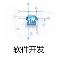 西安渭南汉中带您了解什么是分销小程序开发