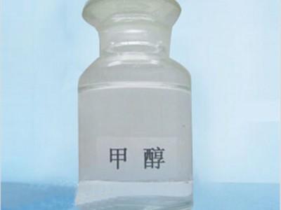 高价回收废甲醇