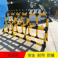 万向轮拒马护栏 黄黑钢管重型拒马厂家 反恐部队移动带刺护栏