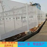 洞洞板隔离防护网 圆孔透风钢板围栏 文明施工隔音声屏障