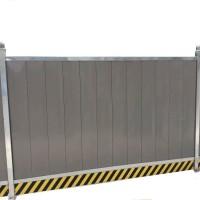 装配式扣板平面围挡 建筑工地安全围栏 封闭式施工彩钢围挡
