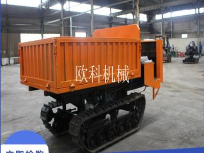 供应工程履带平板转运机 拉混凝土履带运输自卸车