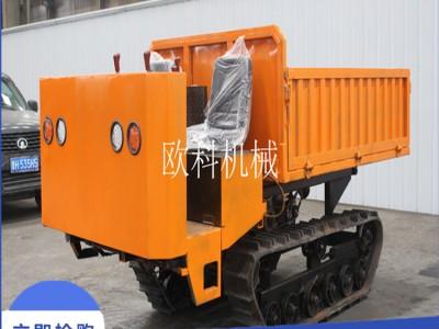 农田果园小型轻便搬运车 多地形橡胶履带式运输车