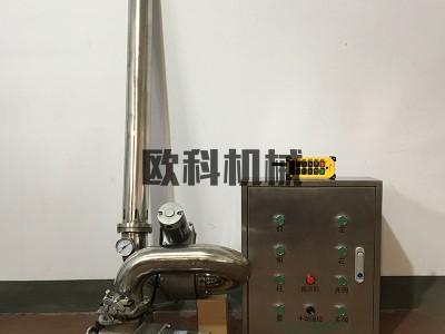 移动电控自摆水炮 灭火装置自动消防水炮