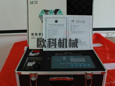 防爆型粉尘浓度测试仪 数显单气路粉尘采样仪