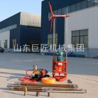 巨匠直供25米三相电轻便取样钻机QZ-2A地质勘探钻机取岩心