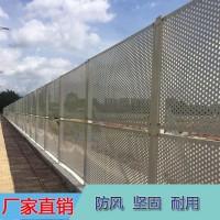 隔音防尘冲孔围挡 装配式轻型钢板施工护栏 高效抗风承重力强