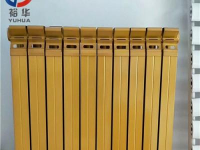 GL80/95钢铝复合暖气片散热器标准-裕圣华