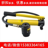 直销1-5级0~120mm油压分离式穿孔工具承装电力资质