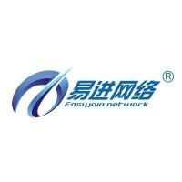 东莞市网站建设专业公司/东莞市易进网络