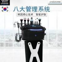 韩国皮肤综合管理仪供应-黑色皮肤综合管理仪厂家