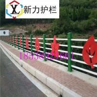 郑州新郑 河道护栏 桥梁护栏新力金属厂家直销