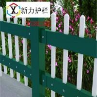 荥阳 PVC草坪护栏的标准安装流程是什么