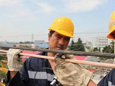 电气化铁道接触网悬挂用承力索JTMH120铜合金绞线
