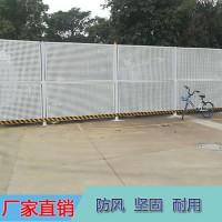 标准化装配式冲孔板围挡 压孔型防风施工护栏 安全防护寿命长久