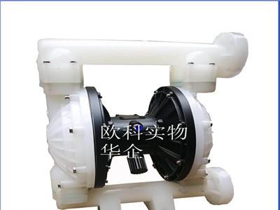 供应耐腐蚀气动隔膜泵 高压防爆气动隔膜泵