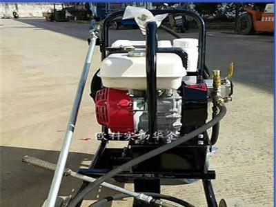 供应手推式沥青地面撒布机 路肩施工小型撒布机